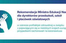 Więcej o: Rekomendacje MEN dla dyrektorów przedszkoli…